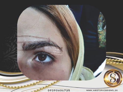 آموزش میکروبلیدینگ در مشهد